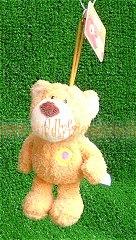 12cm Bean Bag Honey Bear with snap hook