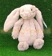 18cm Bashful Bunny